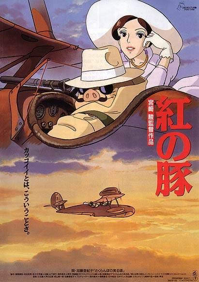 Porco Rosso Movie Poster